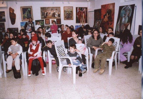 ארגון בית המשפחה בפעילות לילדי הכרמל באולם מכללת הכרמל /העמותה