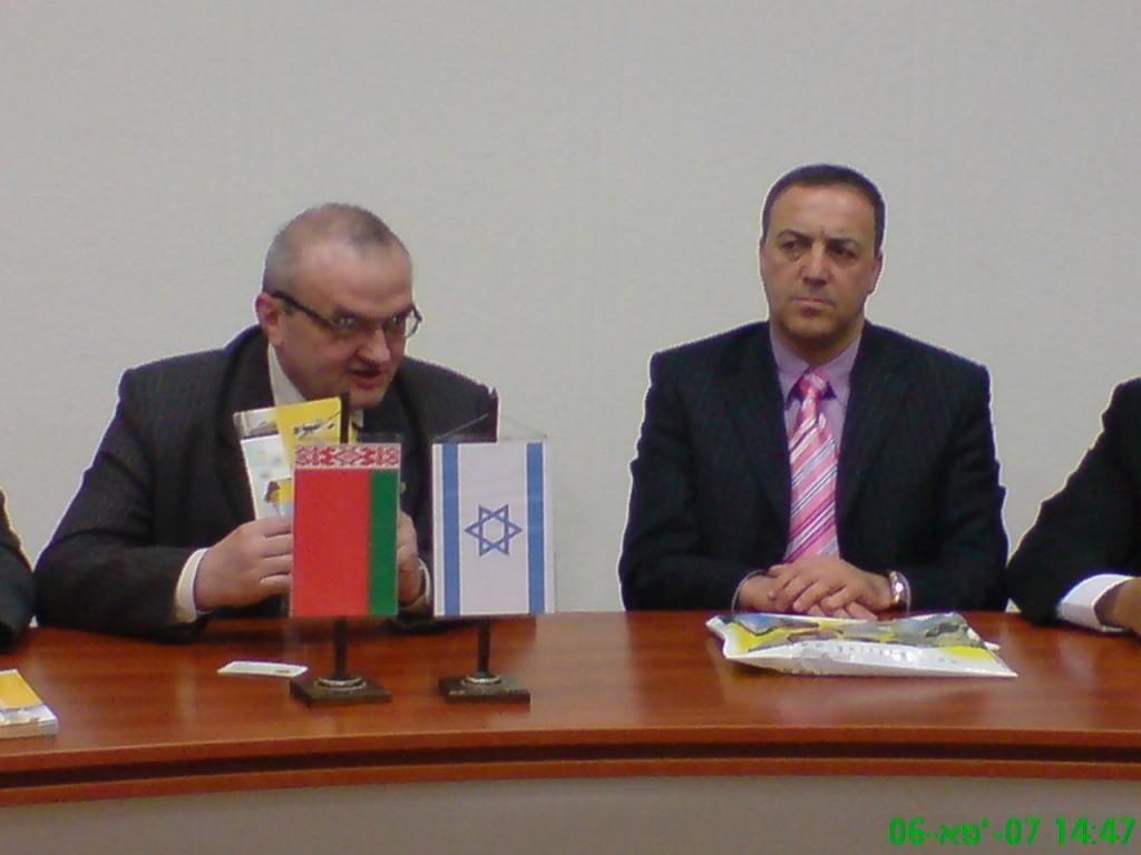 """ד""""ר אכרם חסון יחד עם סגן שר החינוך במינסק בבילארוס"""